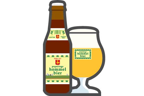 ポペリンフス・ホメルビール